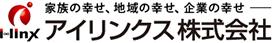 キャンピングカーレンタルなら京都府京都市のアイリンクスへ