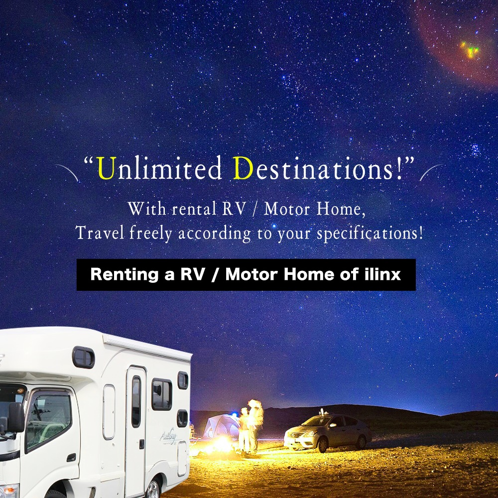 ilinx for RV, Motor Home and Camper rentals from Kansai Airport, Osaka Airport and Kyoto Station